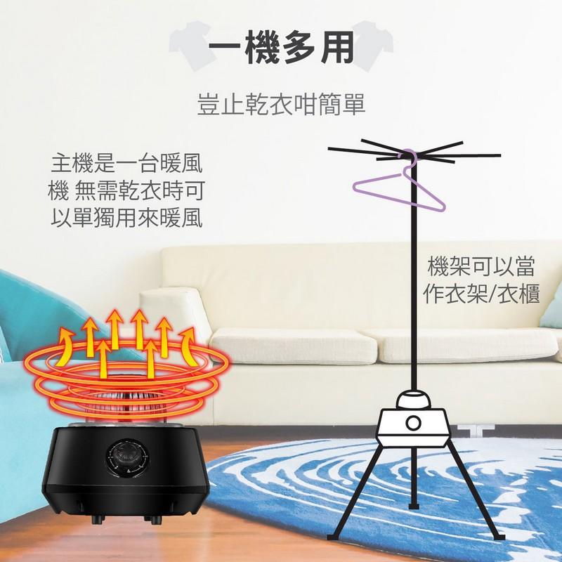 普樂氏紫外光除菌暖風乾衣機 (圓形)