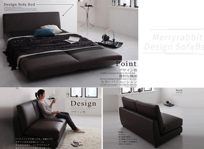 MR1.2m 雙人座位折疊梳化床米白