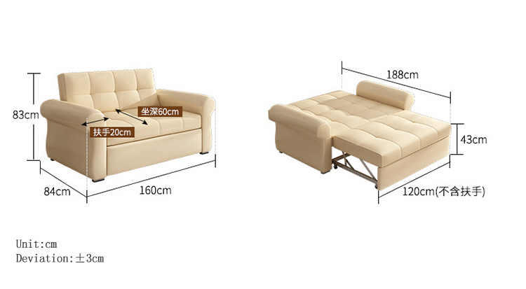 MR超纖皮1.6米大兩座位沙沙發床MR-7250A淺棕色