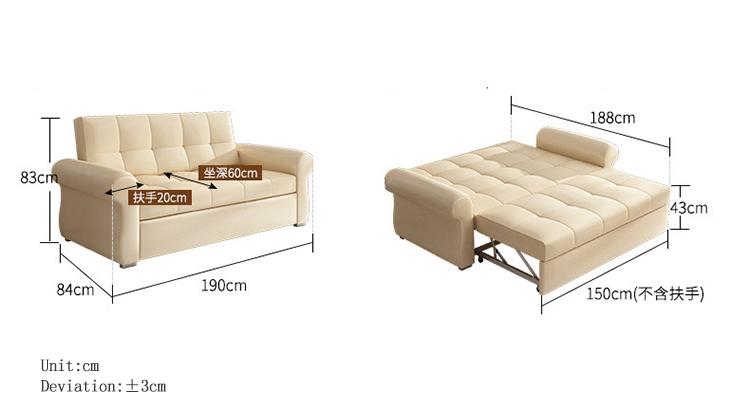 MRMR 1.9米三座位活動沙發床MR -7250A