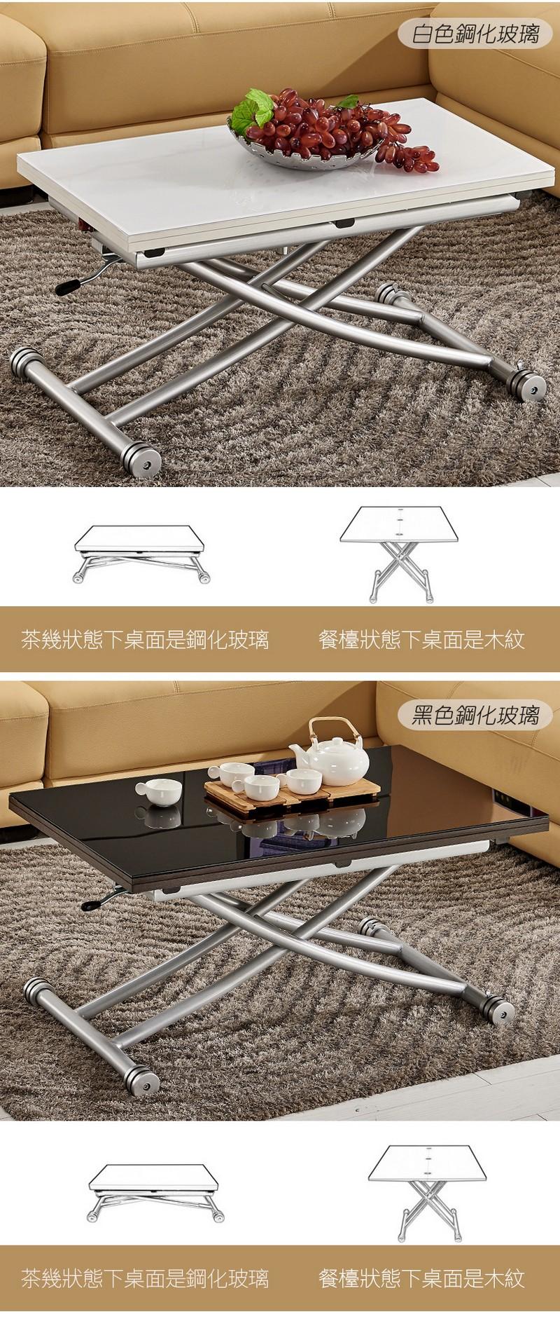 MR多功能升降茶機餐桌 MR-N4啡色木紋