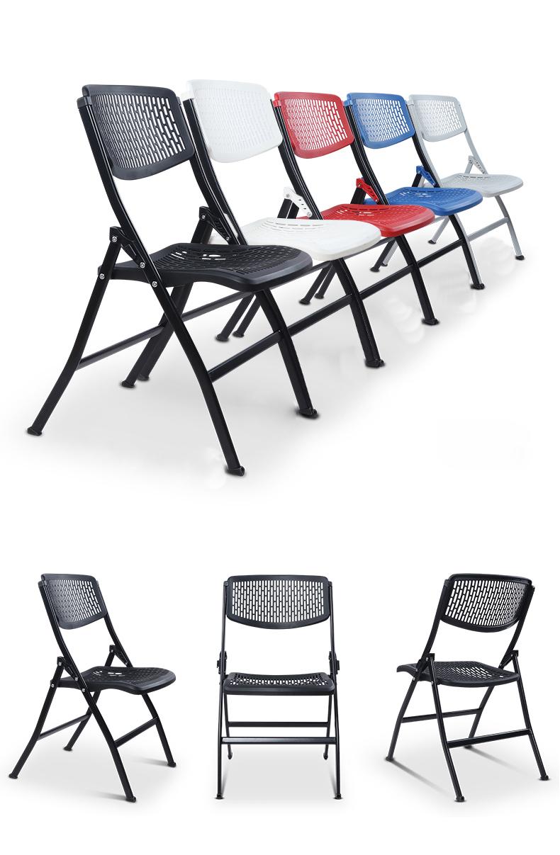 MR5 張時尚摺疊椅MR-398黑色