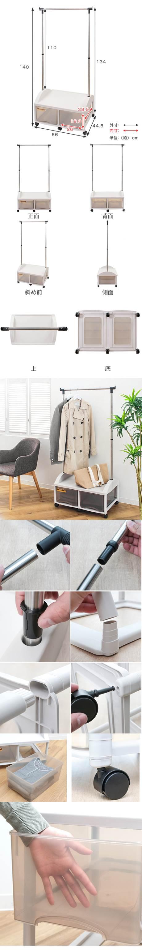 IZUMI日本製掛衣架連收納膠箱