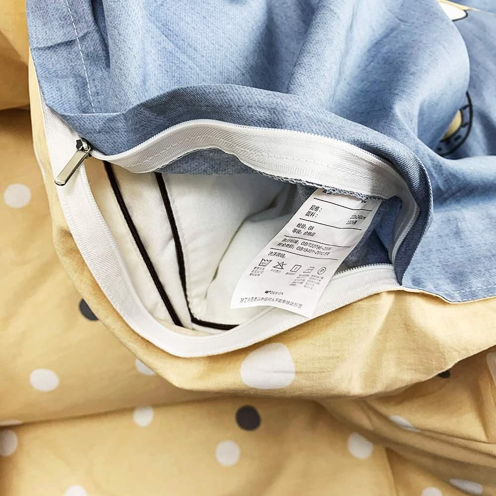 Aisuru1960針全棉床品套裝卡通差不多先生(加大)*供應商直送 限門市自取