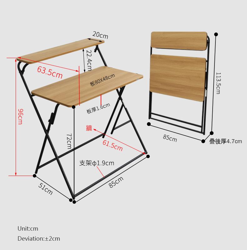 MR攜便式摺疊桌WT073-2黑色