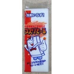 KOREA神奇清潔海棉-大