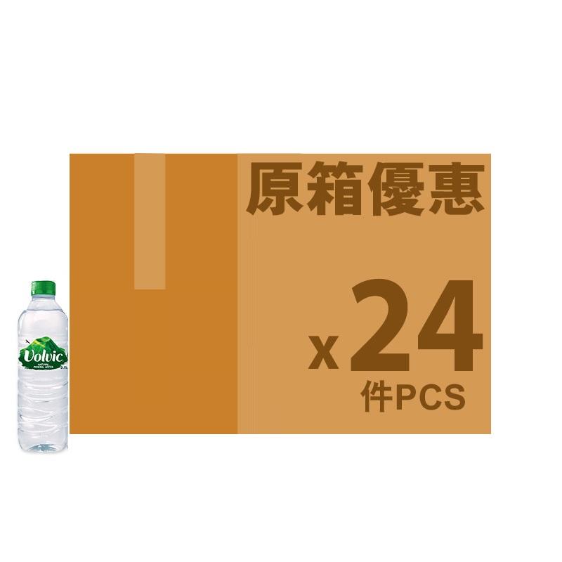 VOLVIC天然礦泉水(原箱)