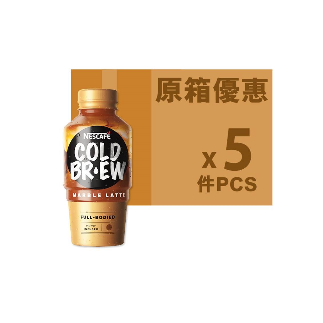 雀巢咖啡冷萃牛奶咖啡 280mlx3(原箱)