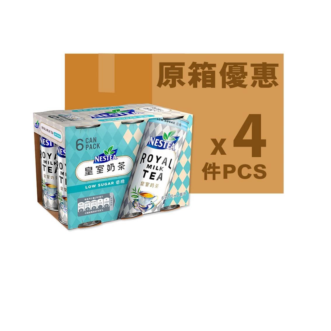 雀巢皇室奶茶低糖6罐210ML(FULL CASE)