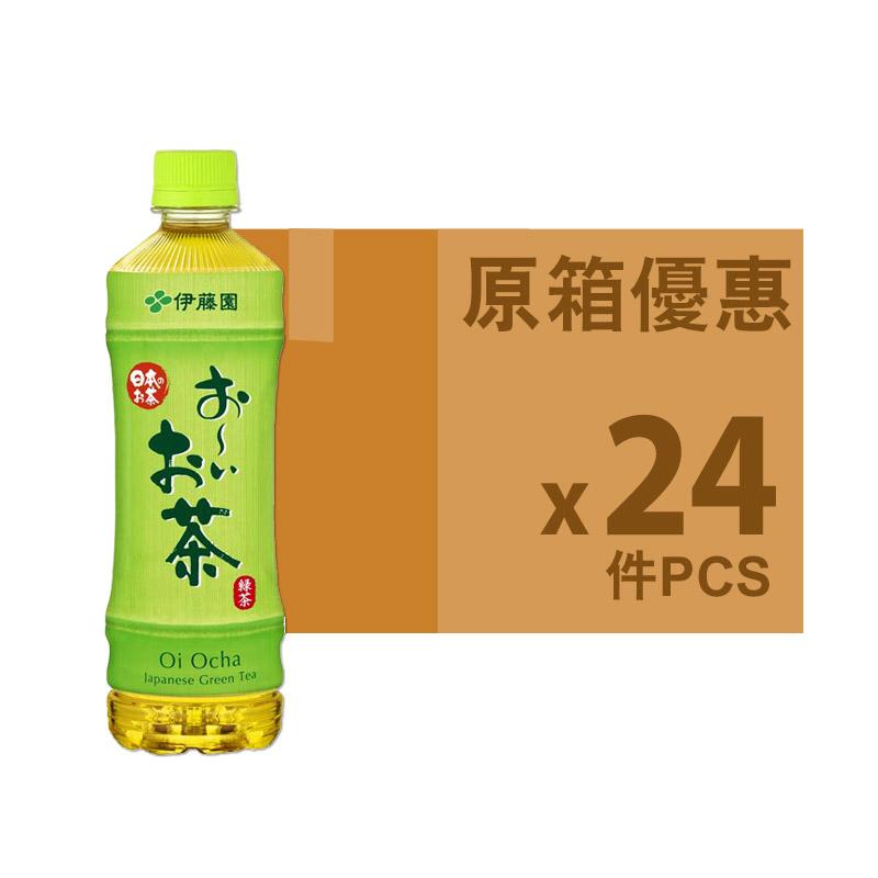 伊藤園綠茶-日版525ML(原箱)