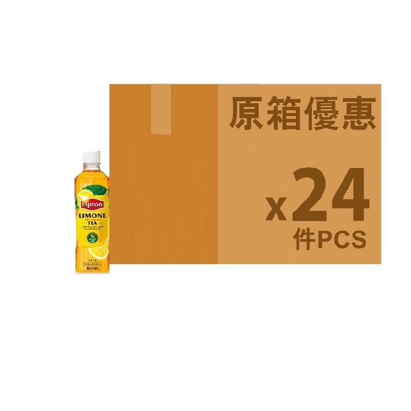 SUNTORY立頓檸檬紅茶500ml(原箱海外版)