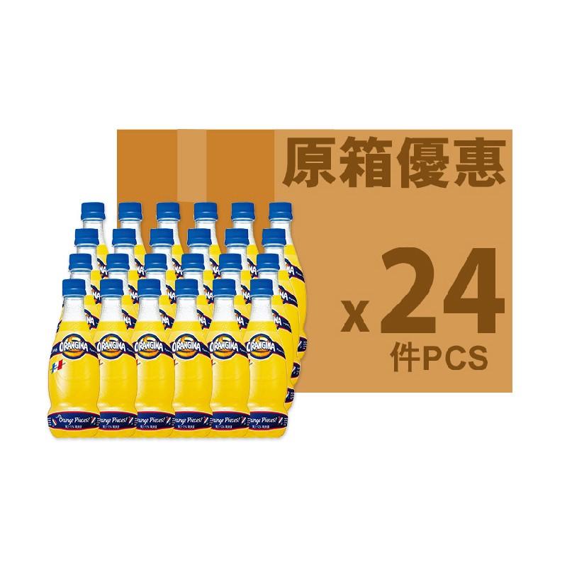 ORANGINA碳酸橙汁420ml(原箱)