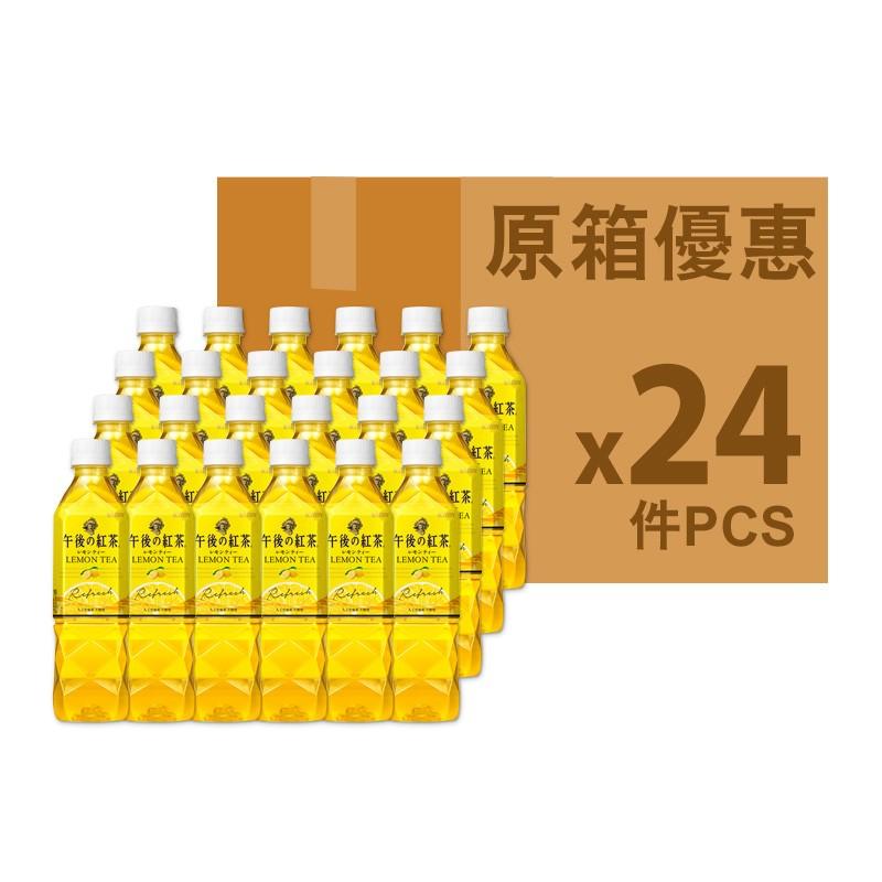 KIRIN午後紅茶檸檬茶500ml(原箱海外版)