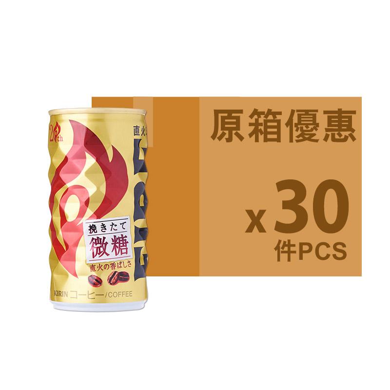 KIRIN FIRE微糖咖啡185ML(原箱)
