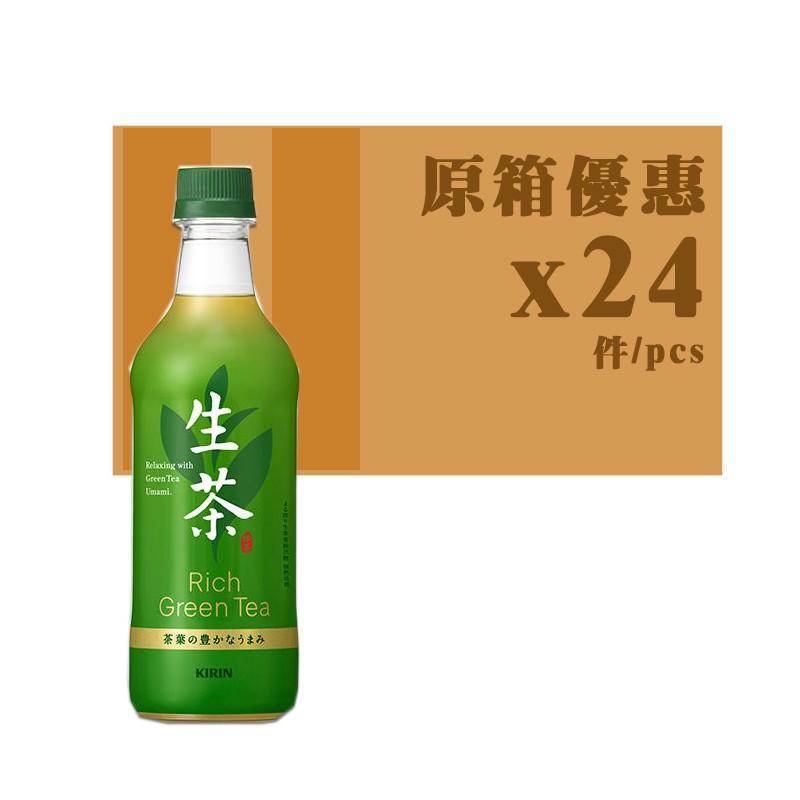 KIRIN生茶-日版525ML(原箱)