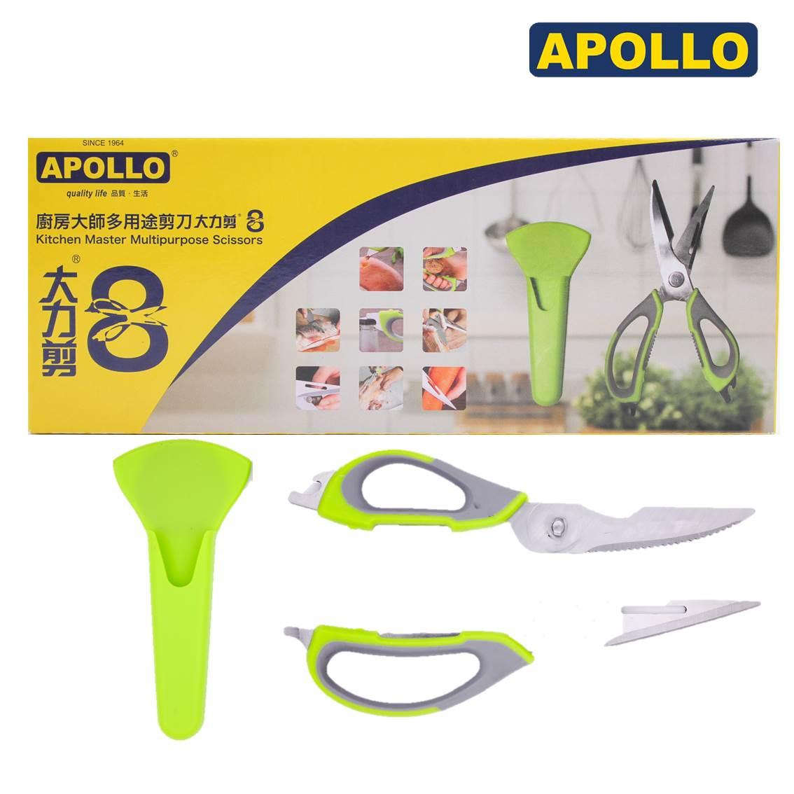 APOLLO廚房大師多用途大力剪8寸