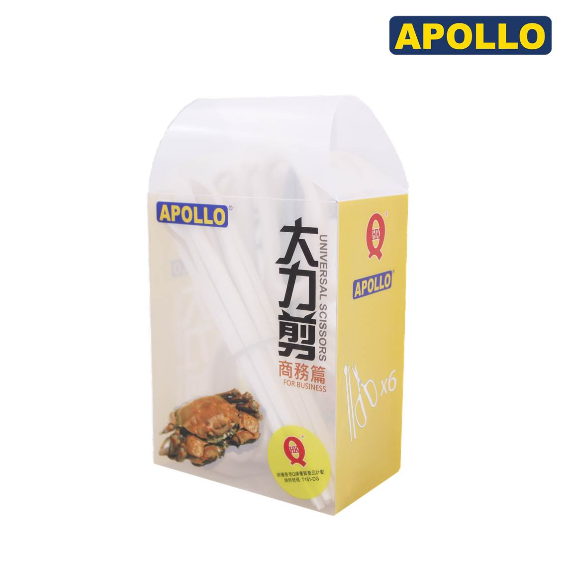 APOLLO大力剪(商務篇) 包括大力剪+蟹匙+蟹籤
