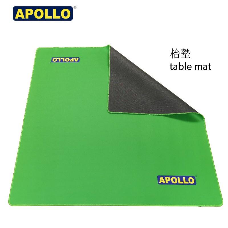 APOLLO-檯墊