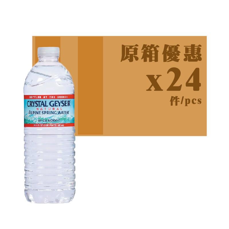 CRYSTAL GEYSER礦泉水500ml(原箱)
