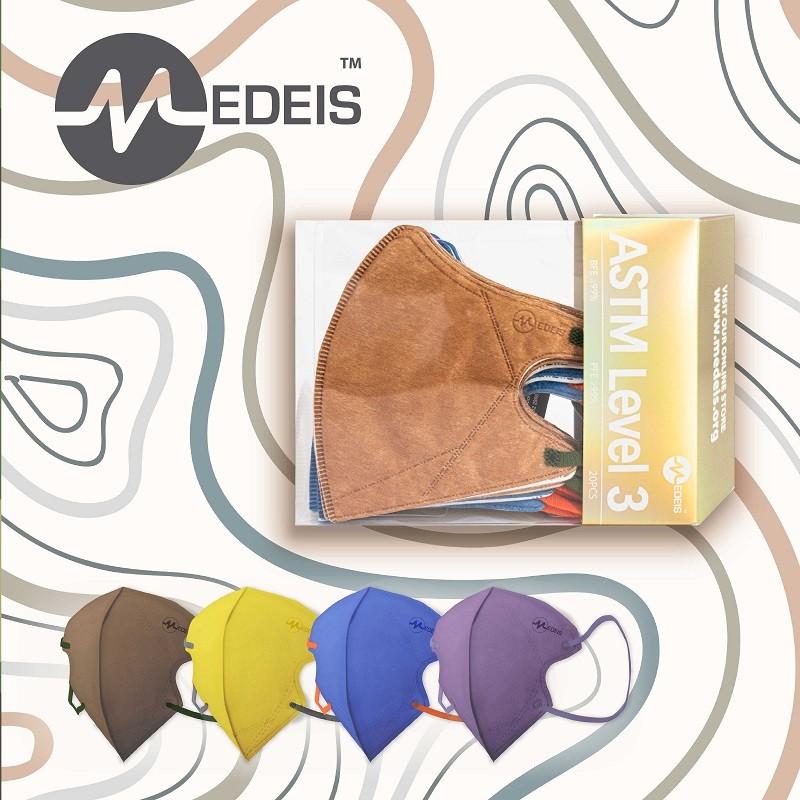 MEDEIS 3D 大地口罩20片