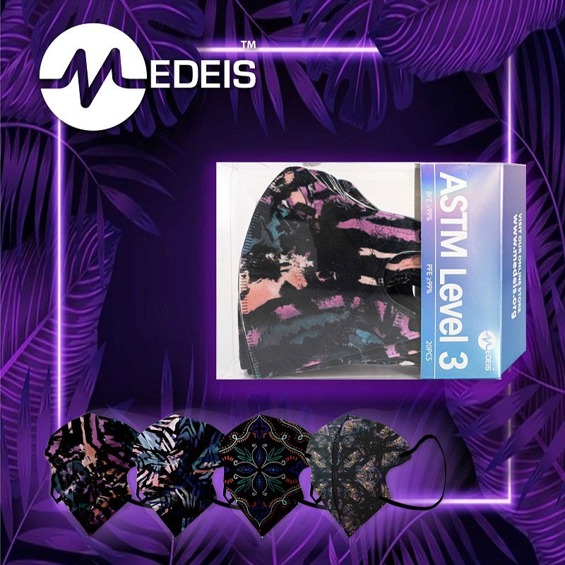 MEDEIS 3D 口罩- 神秘紫