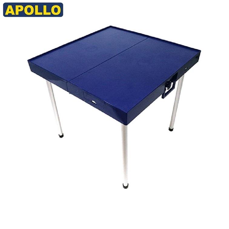 Apollo摺合式旅行麻雀檯藍色