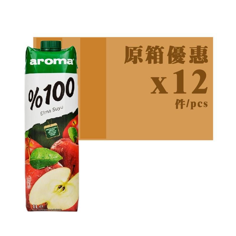 AROMA蘋果汁飲料1L(原箱)
