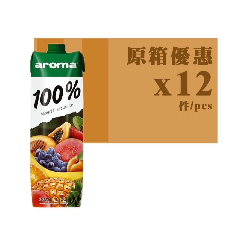 AROMA雜果果汁飲料1L(原箱)
