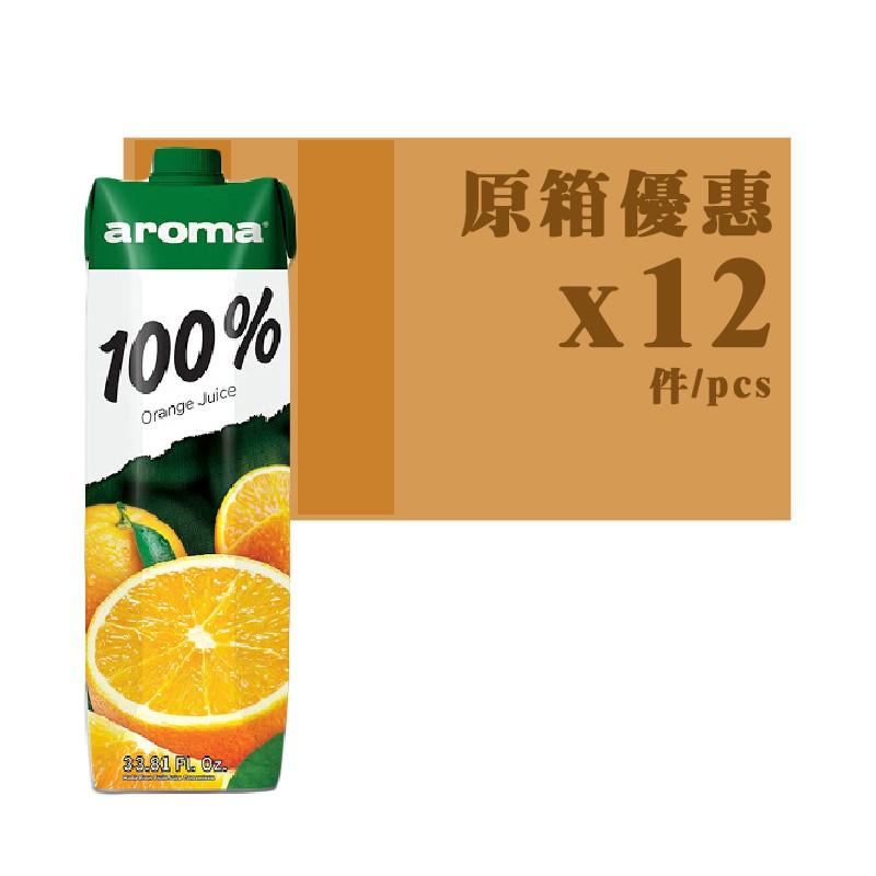 AROMA橙汁飲料1L(原箱)