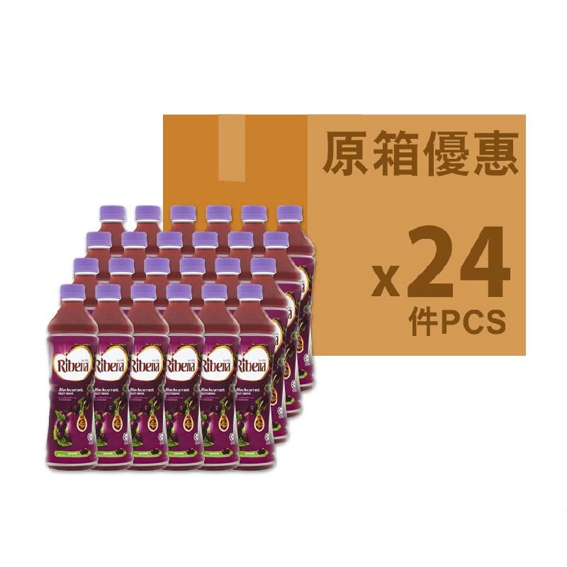 利賓納黑加倫子飲品 450ML(原箱海外版)
