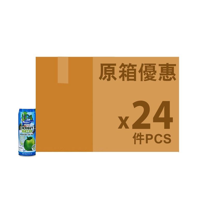 LIPA罐裝椰青水520ml(原箱海外版)