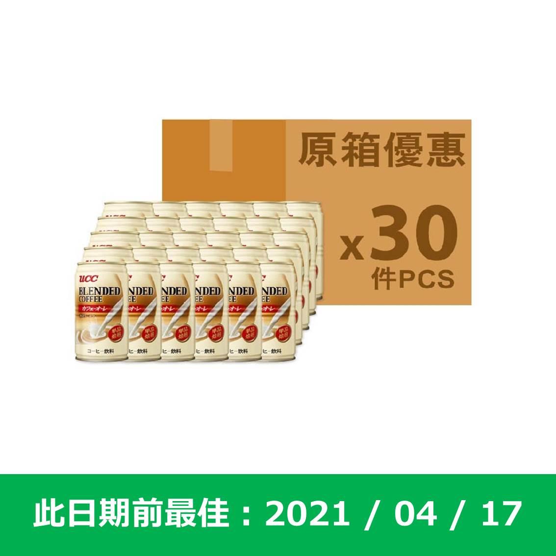 UCC上島牛奶咖啡185g(原箱)