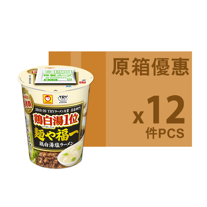 麵屋福一監修雞白湯鹽味拉麵103G(原箱)(此日期前最佳2020/10/29)