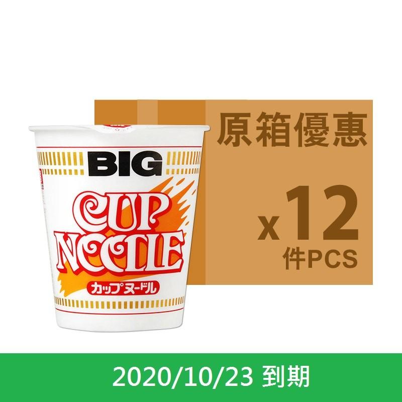 日清-日版合味道BIG杯麵100G(原箱)