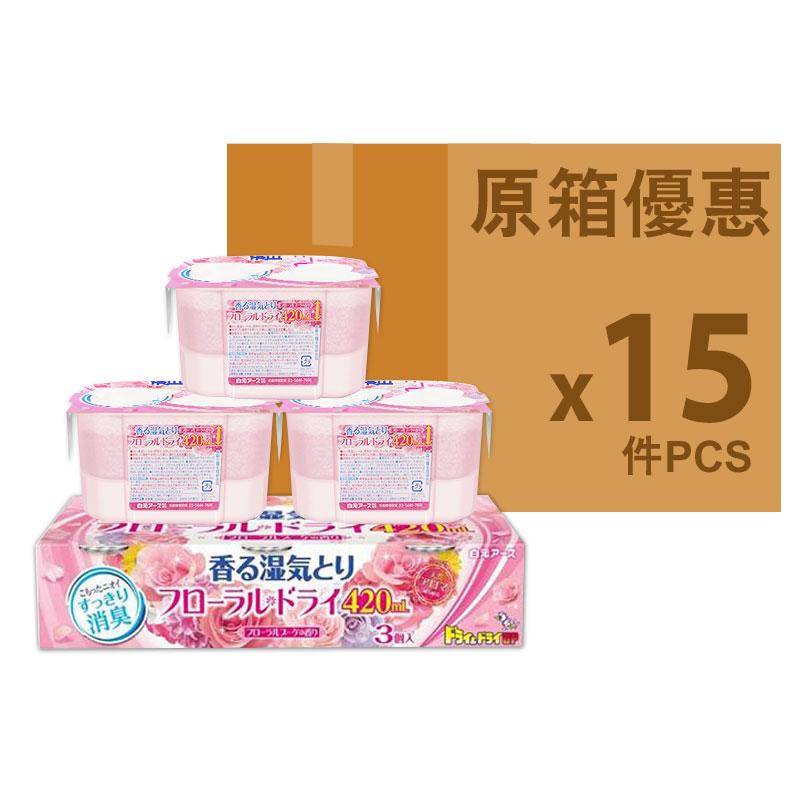 白元白元3個裝花香吸濕器420mLX3 (原箱)