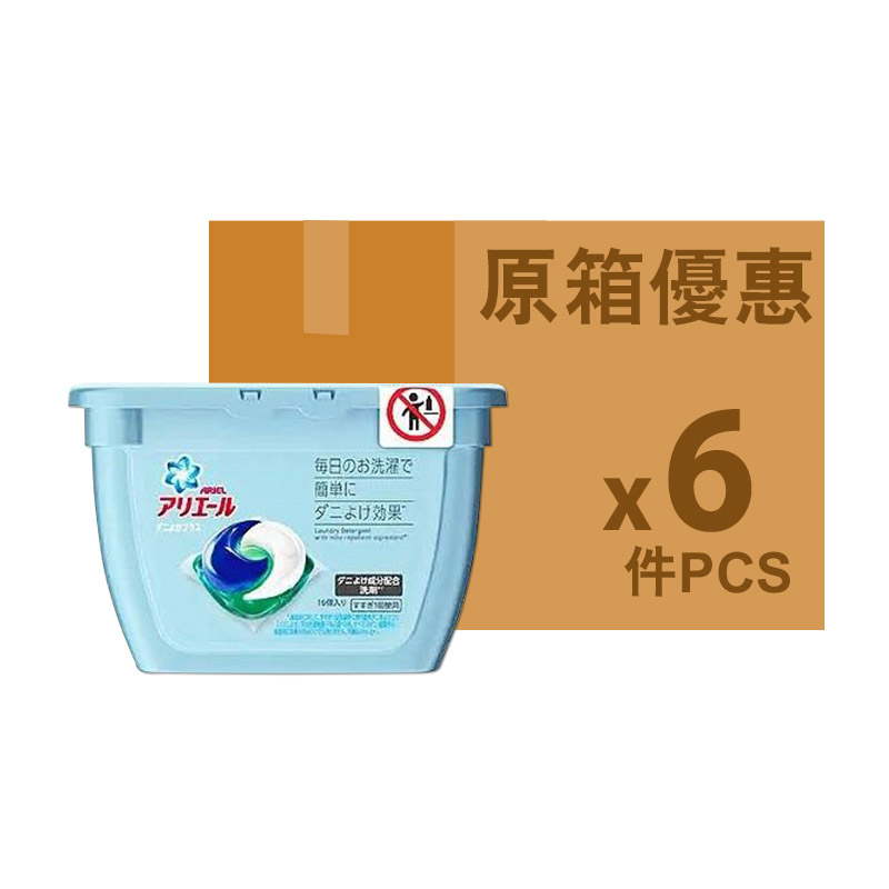 P&G防滿抗菌洗衣球16S(原箱海外版
