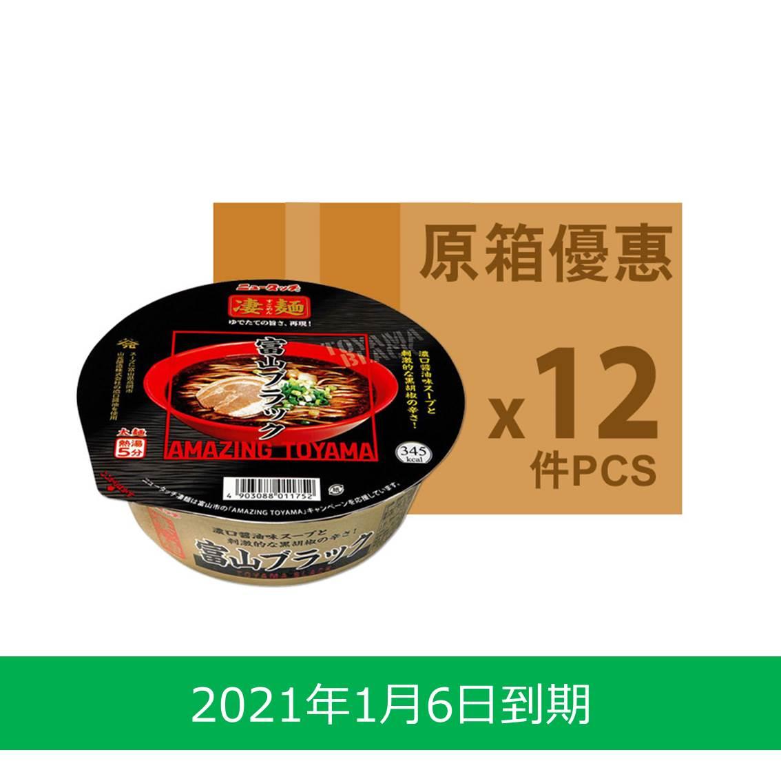 富山-淒麵濃厚黑醬油拉麵119G(原箱)
