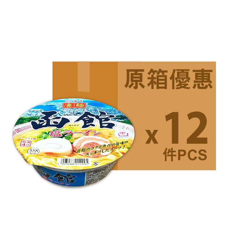 函館-淒麵鹽味拉麵108G(原箱)