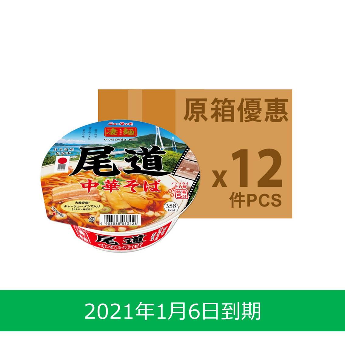 尾道-淒麵中華醬油背脂拉麵115G(原箱)