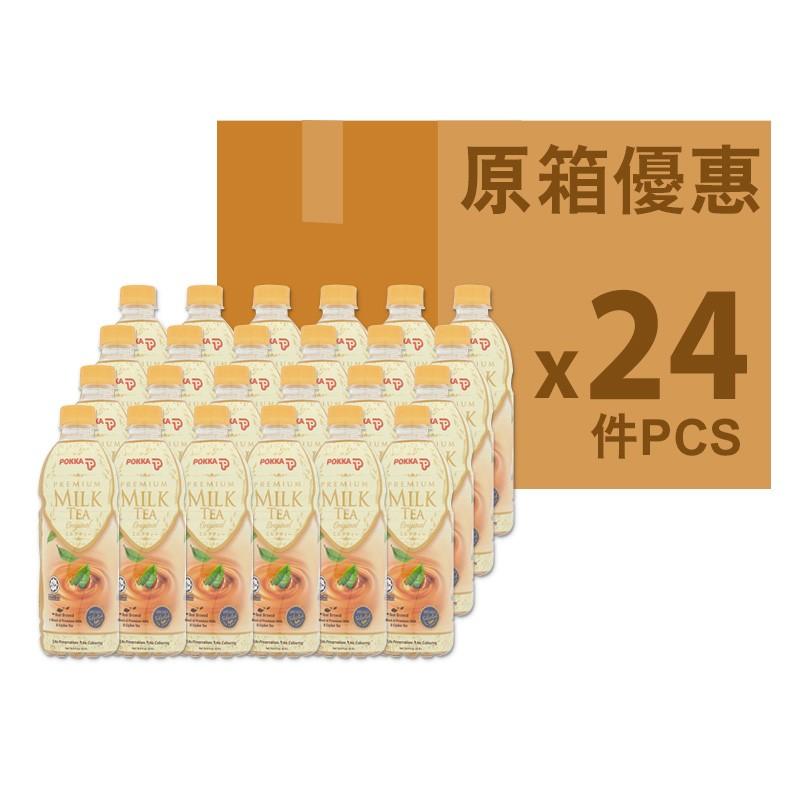 POKKA特選奶茶500ml(原箱海外版)