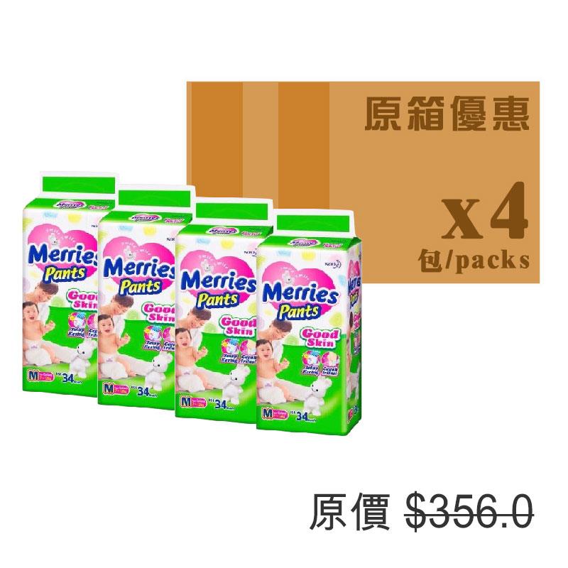MERRIES PANTS34片紙尿片學習褲M(原箱)