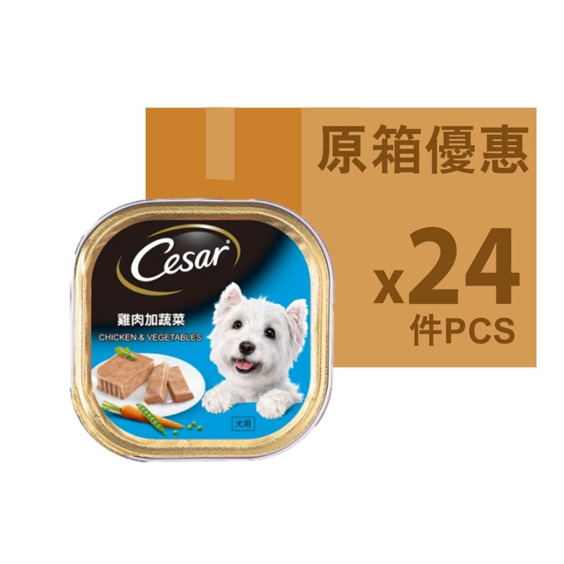西莎[原箱]狗糧雞肉加蔬菜 100gx24