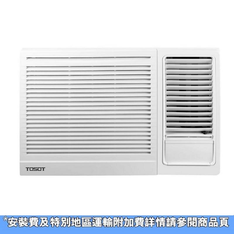 大松1.5匹窗口式冷氣機<全機保用2年, 壓縮機5年>