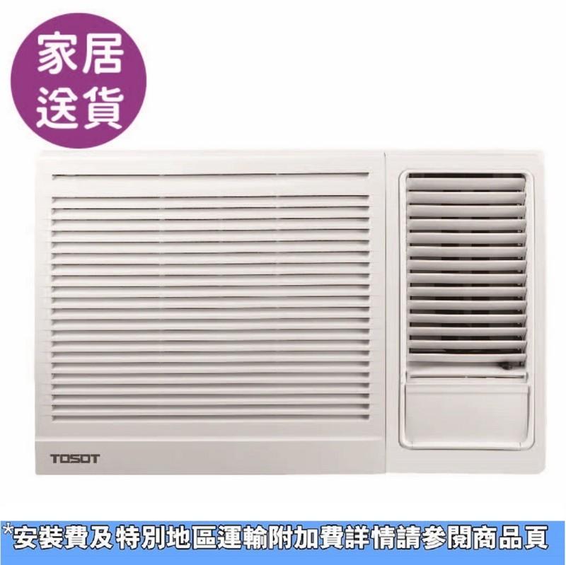 大松1.5匹窗口式冷氣機配三合一健康過濾網(銀離子 + 維他命C + 防塵滿)