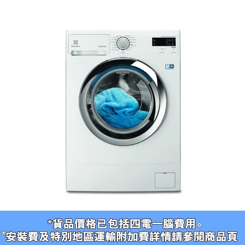 伊萊克斯前置式洗衣機