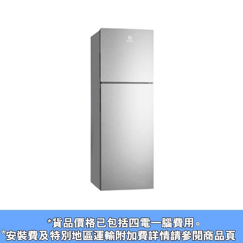 伊萊克斯雪櫃-型號 :ETB2802H