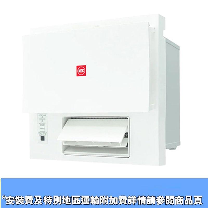 KDK 窗口式浴室寶 (纖巧型) -型號 :23BWAH