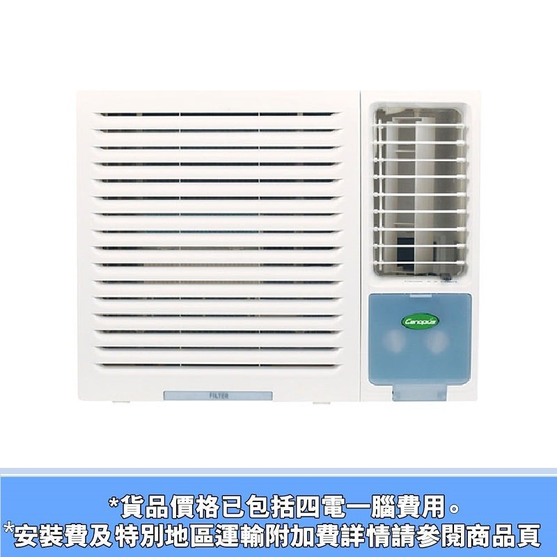 肯特1匹淨冷窗口式冷氣 -型號 :TA-09EAE<全機保用3年>