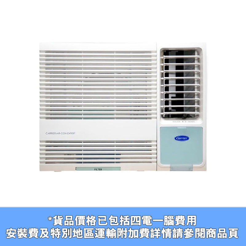 開利2匹 淨冷搖控抽濕冷氣 -型號 :CHK18EPE<全機保用3年>