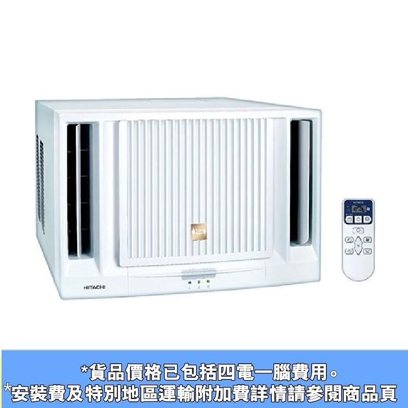 日立3/4匹 搖控獨立抽濕冷氣 -型號 :RA08QDF<全機保用3年>